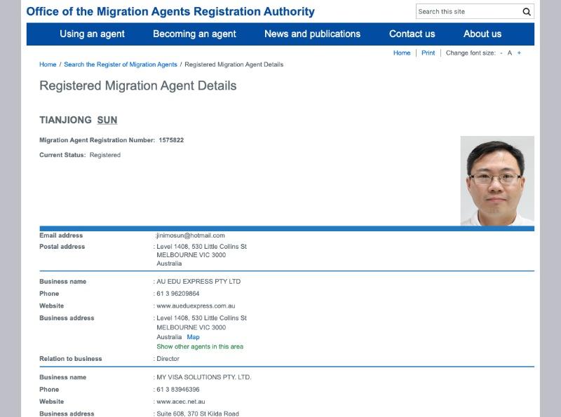 Cómo buscar un Agente Migratorio en Australia - MARA